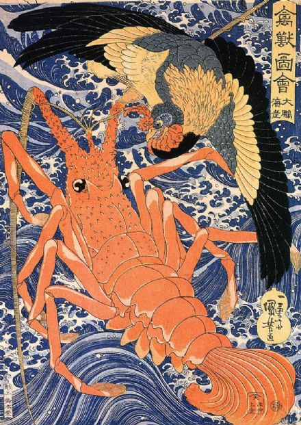 Kuniyoshi, Utagawa: Lobster. Fine Art Print/Poster. Sizes: A4/A3/A2/A1 (00504)
